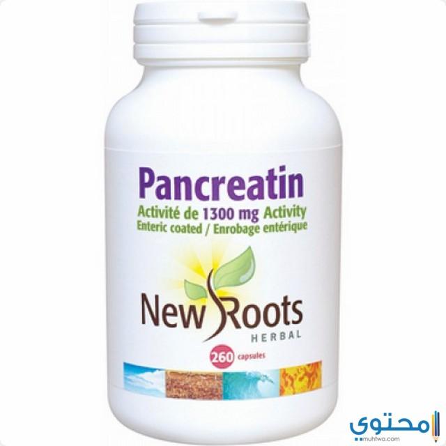 التفاعل العقاري لدواء بانكرياتين