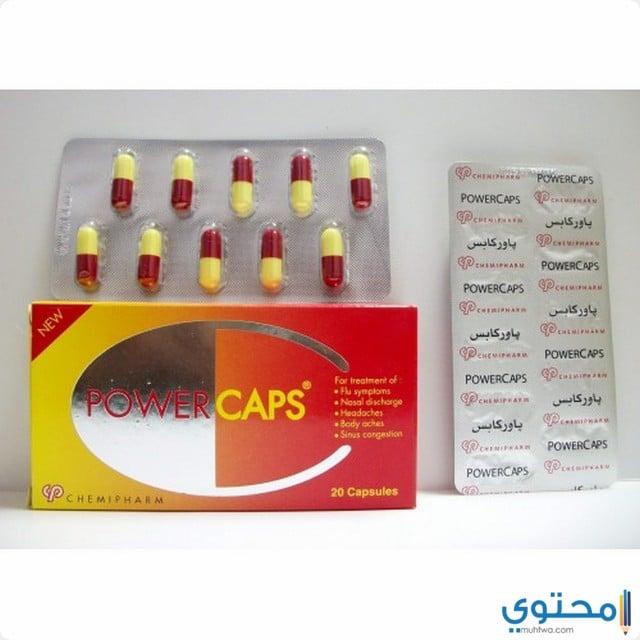 باور كابس Power Caps لعلاج الأنفلونزا وآلام الجسم