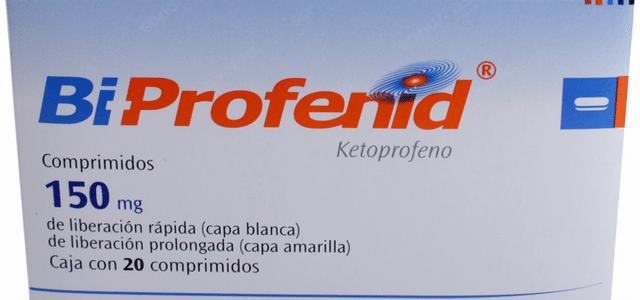 باي بروفينيد BiProfenid مسكن للآلام الجسم