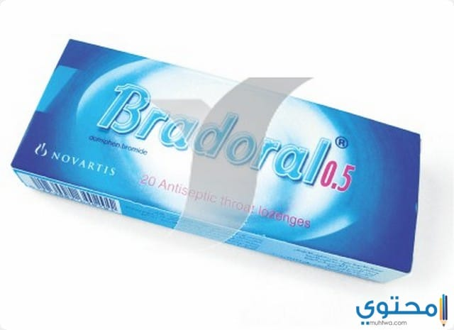 دواعي استخدام دواء برادورال