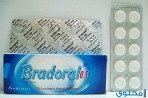 برادورال Bradoral أقراص مطهرة للحلق والفم