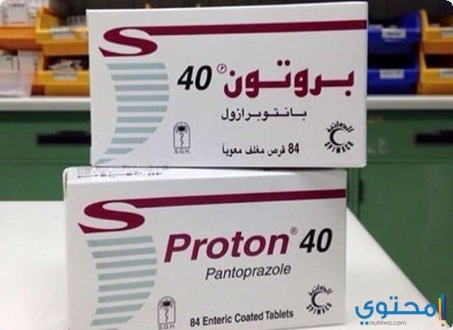 دواعي استخدام دواء بروتون