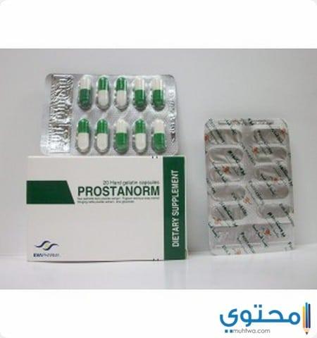 بروستانورم Prostanorm لعلاج التهاب البروستاتا