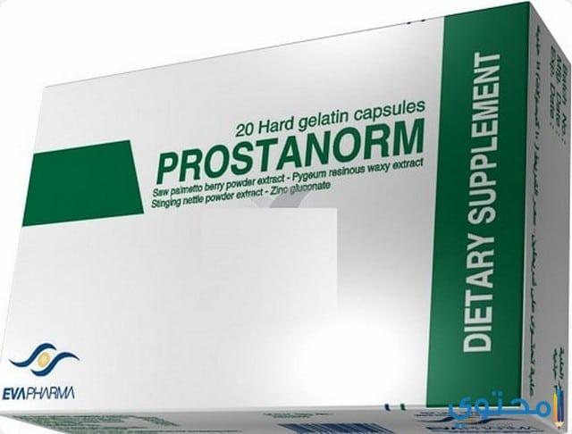 دواعي استخدام عقار بروستانورم
