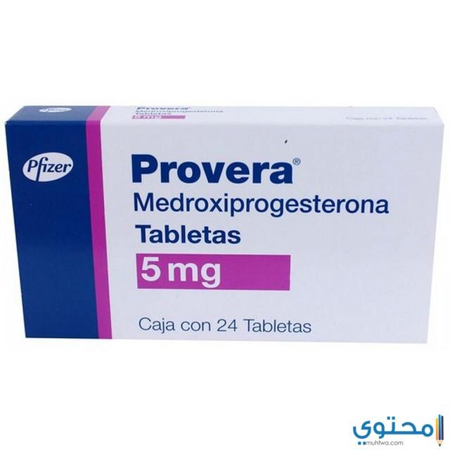 الآثار الجانبية لدواء بروفيرا