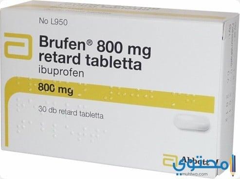 التركيبة الدوائية لأقراص بروفين ريتارد