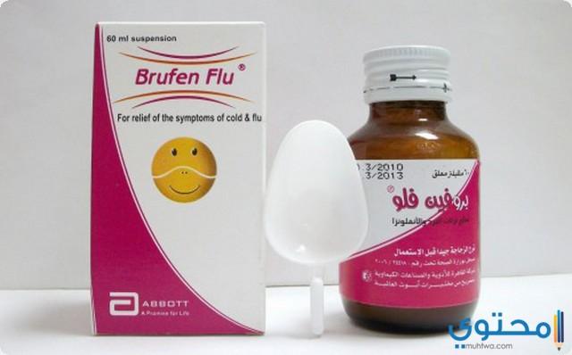 طريقة حفظ دواء بروفين فلو