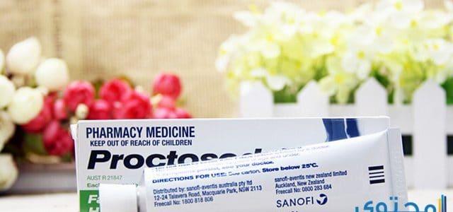 بروكتوسيدسل Proctosedyl لعلاج البواسير وفتحة الشرج