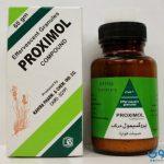 بروكسيمول Proximal عقار لعلاج حصوات الحالب