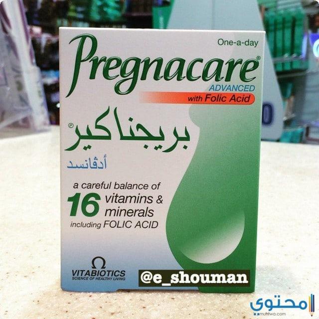 جنين متماسك خارج البلاد الفيتامينات للنساء الحوامل Dsvdedommel Com