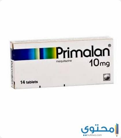 دواعي استخدام دواء بريمالان