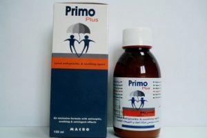 بريمو بلس Brimo لوشن لعلاج تشققات الجلد
