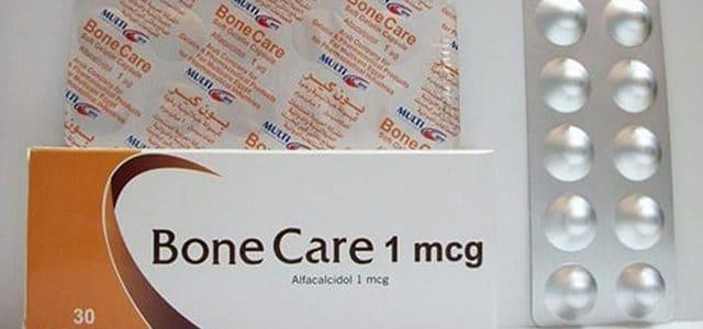 بون كير Bone Care لعلاج أمراض نقص الكالسيوم