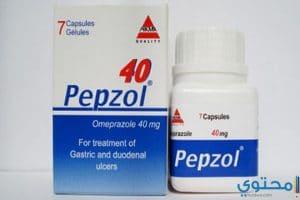 بيبزول  Pepzol لعلاج قرحة المعدة والاثني عشر