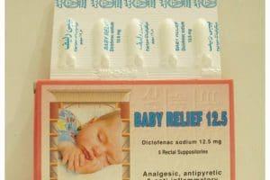 بيبي ريليف Baby Relief تحاميل مضادة للروماتيزم