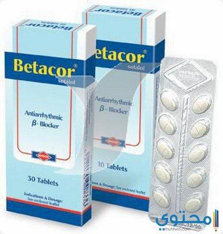 التركيبة الدوائية لعقار بيتاكور