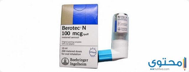 الآثار الجانبية لدواء بيروتيك