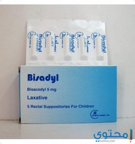 بيساديل Bisadyl لعلاج الإمساك
