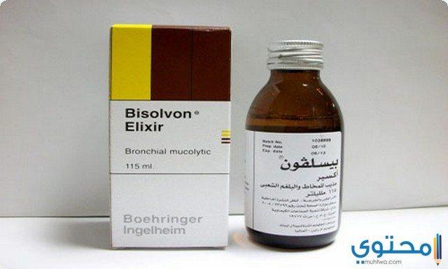 سعر دواء بيسلفون