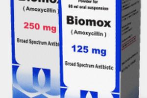 بيومكس Biomox مضاد حيوي