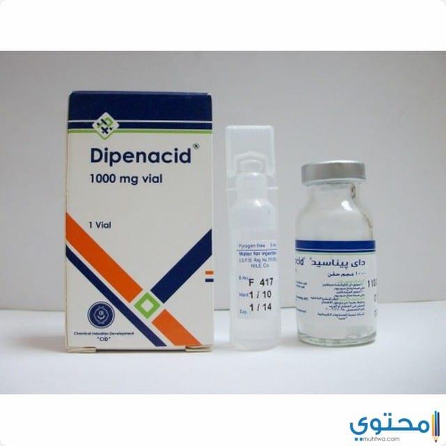 جرعة استخدام Dipenacid