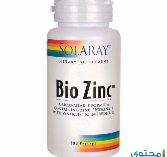 بيو زنك Bio Zinc لعلاج الحساسية والشيخوخة