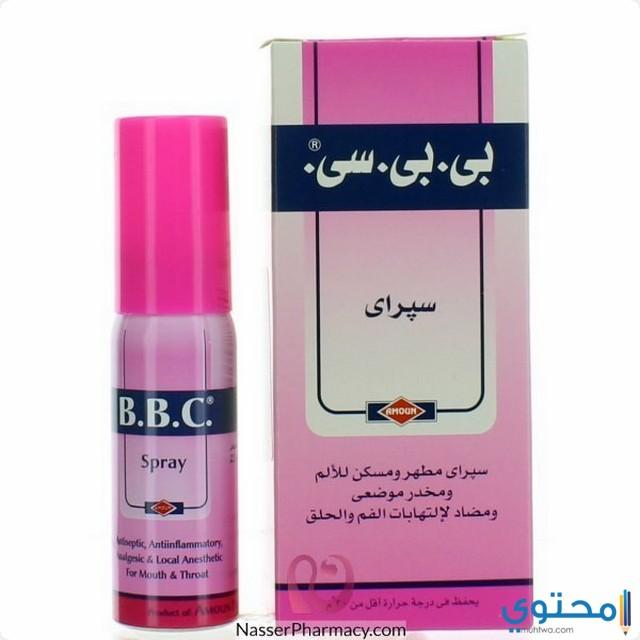 بخاخ بي بي سي Bbc لعلاج التهاب الحلق والفم موقع محتوى