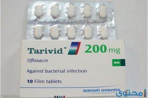 تاريفيد Tarivid لعلاج عدوي والبكتريا