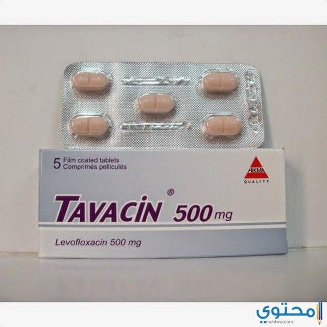 دواعي استخدام عقار تافاسين