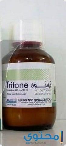 الشكل العقاري لدواء ترايتون