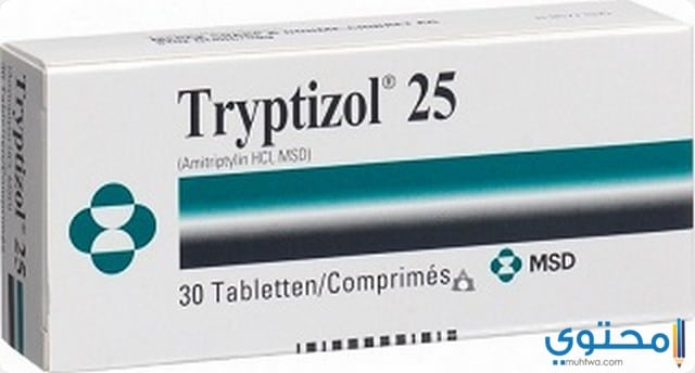 دواعي استخدام دواء تربتيزول