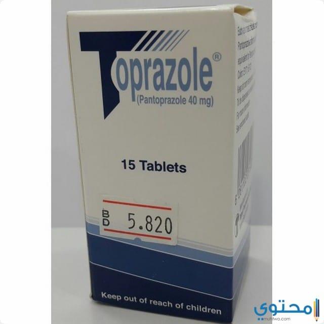 موانع استخدام دواء توبرازول