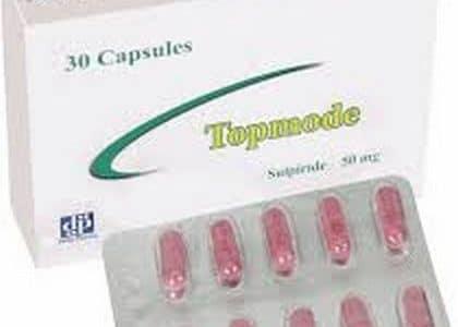 توبمود Topmode لعلاج قرحة المعدة والحالات النفسية