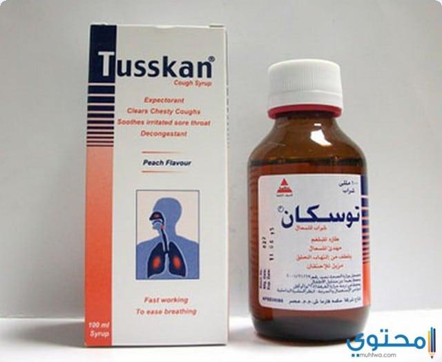 توسكان Tusskan شراب طارد للبلغم ومهدىء للكحة موقع محتوى