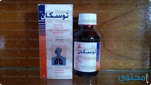 الأعراض الجانبية لدواء توسكان