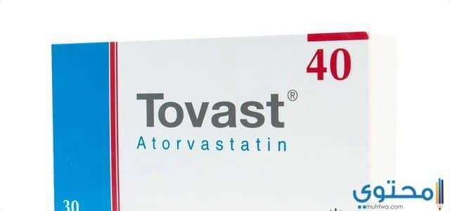 توفاست Tovast لعلاج زيادة الدهون في الدم