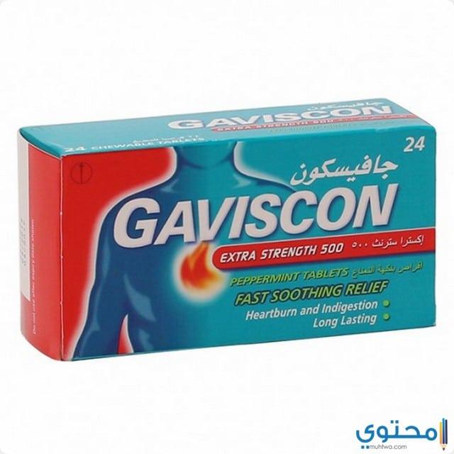 سعر دواء جافيسكون أدفانس