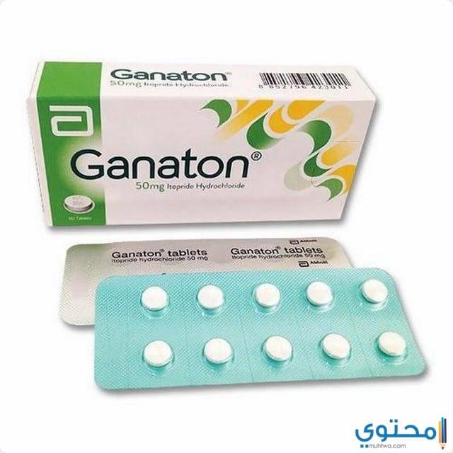 دواء جاناتون Ganaton لعلاج اضطرابات المعوية