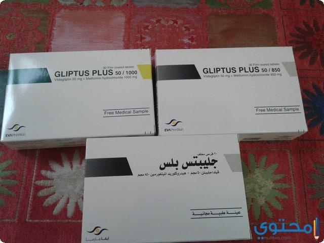 الآثار الجانبية لدواء جليبتس بلس