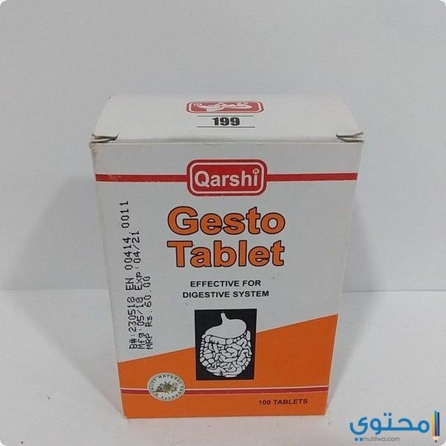 دواء جيستو Gesto كبسولات لعلاج اضطرابات الجهاز الهضمي