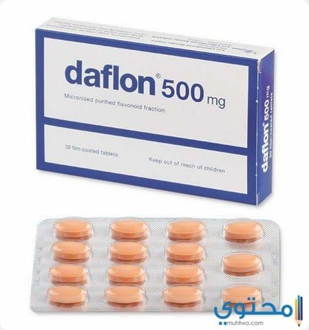 الآثار الجانبية لأقراص دافلون500