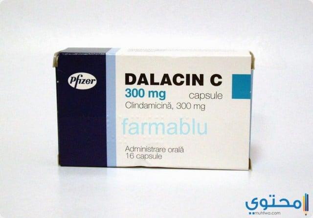 موانع استخدام عقار دالاسين