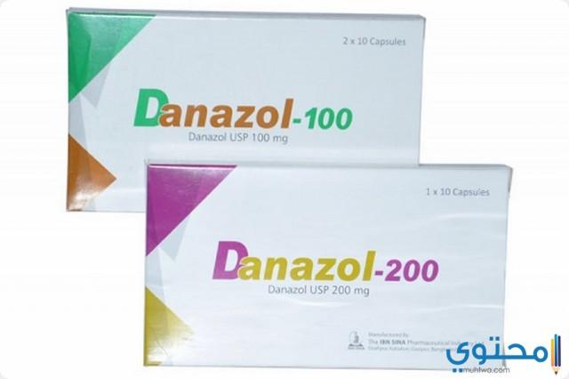 سعر دواء Danazol