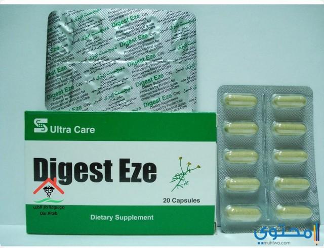 دايجست ايزي Digest Eze لعلاج مشاكل الجهاز الهضمي