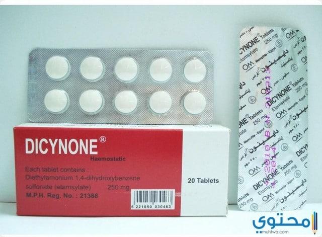 ثانوي يسكر دواسة ادوية وقف نزيف المعدة Comertinsaat Com
