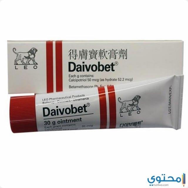 دايفوبيت Daivobet لعلاج الصدفية