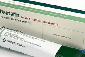 دكتارين جل Daktarin Gel لعلاج فطريات الفم