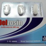 دلزوسين Delzosin مضاد حيوي