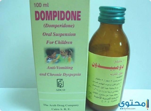 دواعي استخدام دواء دومبيدون