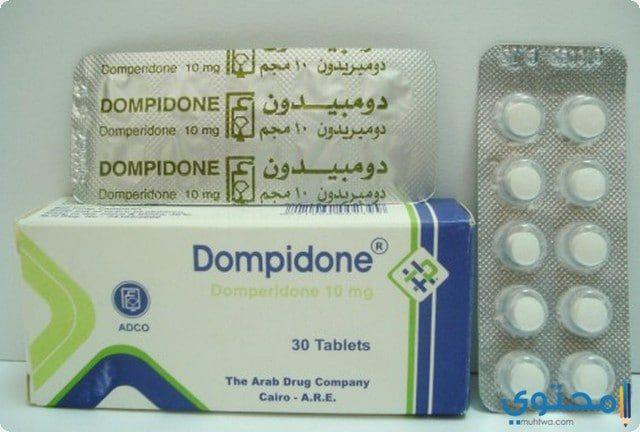 الأعراض الجانبية لدواء دومبيدون